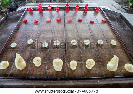 Thai Chess. Ultimate Brain Games, selective focus - stock photo