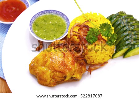 thai-chicken-biryani-thai-name-is-koa-mook-gai-rice-with-yellow-curry ...