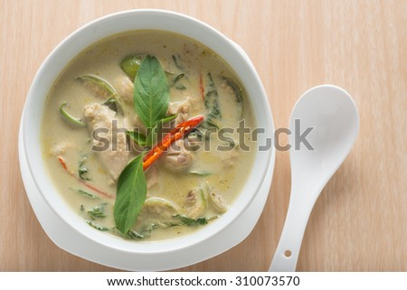 Thai cuisine and popular food, Green curry with chicken and eggplant, (Kaeng Khiao Wan Kai) - stock photo