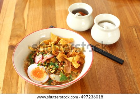 Thai Cuisine Noodle Tom Yam Noodles With Sweet Pork And Hot Spicy Soup Served