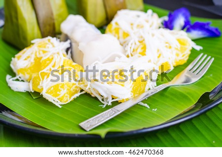 Thai dessert thai food style thai stock photo 462470740 shutterstock thai dessert or thai food style thai pudding with coconut topping and steamed flour with forumfinder Gallery