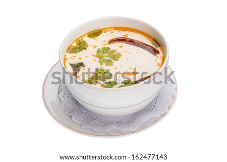 Thai famous soup Thom Yam with Chili pepper