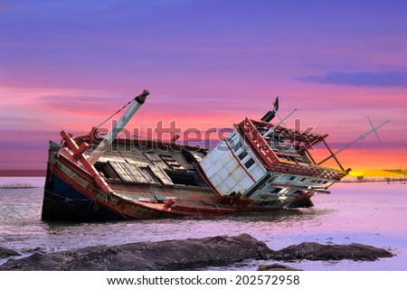 Thai fishing boat used as a vehicle for finding fish in the sea.