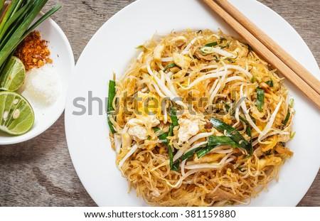 Thai food Pad thai , Stir fry noodles in padthai style - stock photo