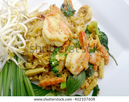 Thai food Pad thai , Stir fry noodles with Green Curry Prawns and shrimp. Thai food style.