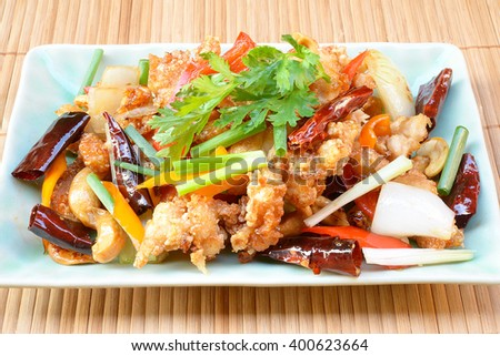 Thai food,stir fired chicken with cashew nuts