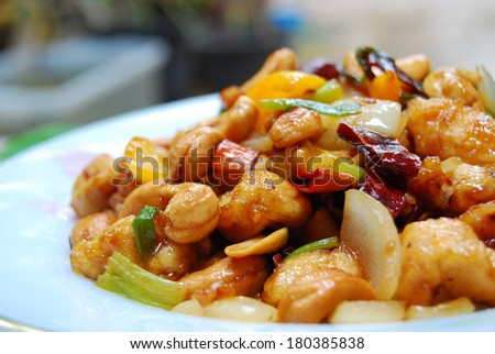 Thai food,stir fired chicken with cashew nuts a famous thai dish - stock photo