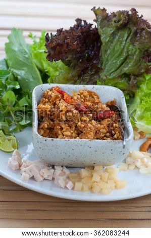 Thai Food wrapped in leaves include many Thai spices are shallots, ginger, chilli