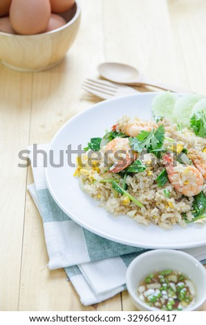 Thai foodm fired rice with shrimp and eggs
