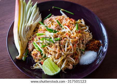 Thai Fried Noodles with pork (Pad Thai). select focus