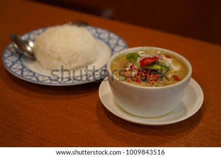 https://thumb1.shutterstock.com/display_pic_with_logo/167494286/1009843516/stock-photo-thai-green-curry-1009843516.jpg