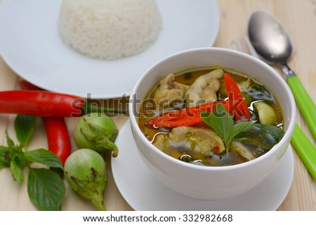 Thai green curry and rice