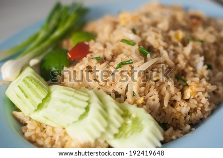 Thai local food, fried rice with crab