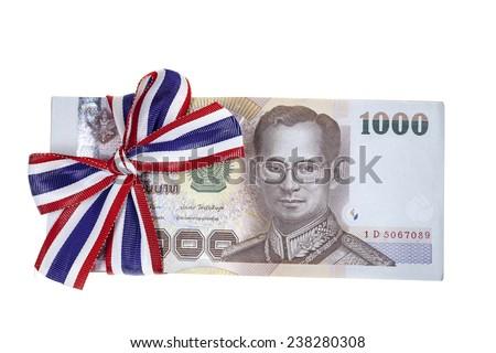 Thai money on white background. - stock photo