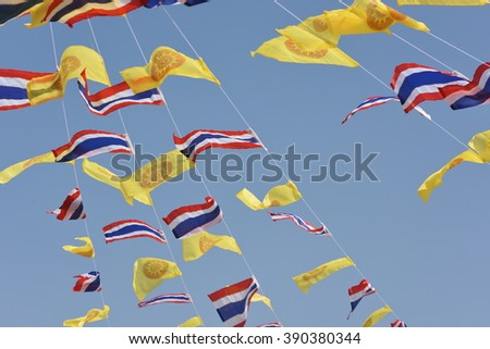 Thai National Flag in Buddhism Temple, Bangkok Thailand