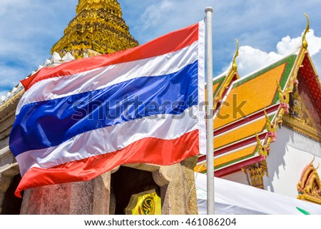 Thai National Flag in temple.