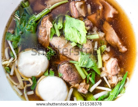 Thai Noodle Soup with Meat - stock photo
