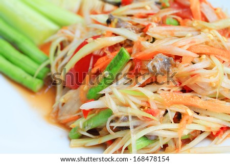 Thai papaya salad - stock photo