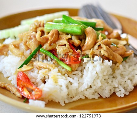 thai rice with chicken and cashew nuts