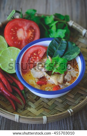 Thai Spicy Chicken Soup, Thai Cuisine, Thai Food, Spicy Soup - stock photo
