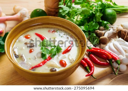 Thai style coconut milk soup with chicken, (Tom Kha Gai ) - stock photo