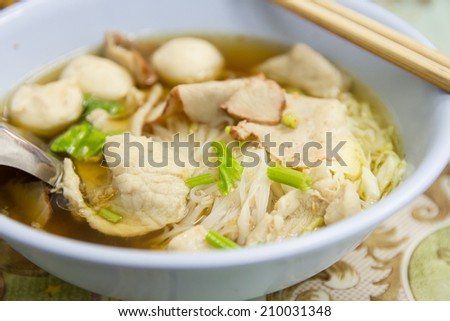 thai style noodle with meatballs in bowl