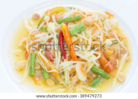 Thai style spicy food. papaya salad Thailand food. Som Tum Thai.