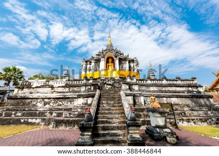 Thai temple of buddhism, Wat Phra Yuen is Thai temple in Lamphun, Northern Thailand, Thailand - stock photo
