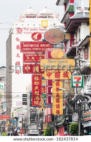 THAILAND,BANGKOK - DEC 9:Yaowarat Road,the main street in Chinatown, built by King Rama V.This crowded street winds through the bustling heart of Chinatown on November 9, 2012 in China town, Bangkok - stock photo