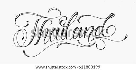 Thailand bangkok 10 march 2017 word stock illustration 611800199 thailand bangkok 10 march 2017 word thailand hand drawn lettering background modern m4hsunfo