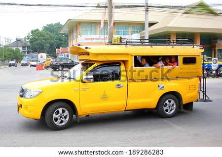 THAILAND,  CHIANGMAI -APRIL 23 2014: Yellow taxi chiangmai, Service between city and around district, thailand.