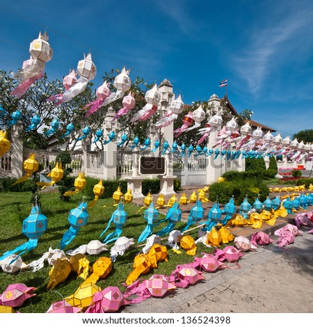 thailand chiangmai loy krathong very famous festival - stock photo