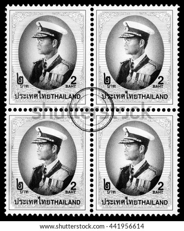 Thailand - Circa 2016: A block of 4 Thai postage stamps printed in Thailand depicting His Majesty King Bhumibol Adulyadej, Circa 2015 - stock photo