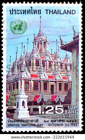 THAILAND - CIRCA 1982 : A stamp printed in Thailand shows image of Lohaprasada, To commemorate of United nations day, circa 1982 - stock photo
