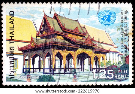 THAILAND - CIRCA 1981 : A stamp printed in Thailand shows image of Thai pavilion, To commemorate of United nations day, circa 1981 - stock photo
