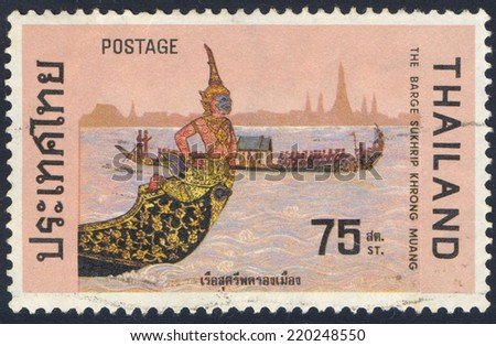 THAILAND - CIRCA 1975: A stamp printed in Thailand shows image of  The Barge Sukhrip Khrong Muang, circa 1975 - stock photo