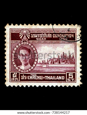Thailand - Circa 2016: A Thai postage stamp printed in Thailand depicting His Majesty The King Bhumibol Adulyadej King Rama IX The beloved of the people, Circa 1950