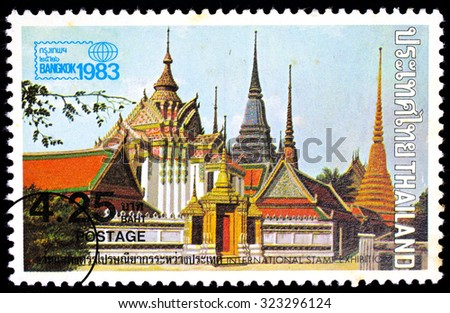THAILAND - CIRCA 1983 : Painting of Buddhist temple printed in Thailand circa 1983, The stamp for commemorate International stamp exhibition in 1983 - stock photo
