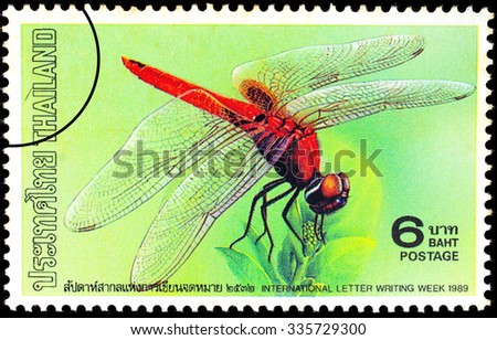 thailand circa 1989 painting of dragonfly printed in thailand circa 1989 the stamp