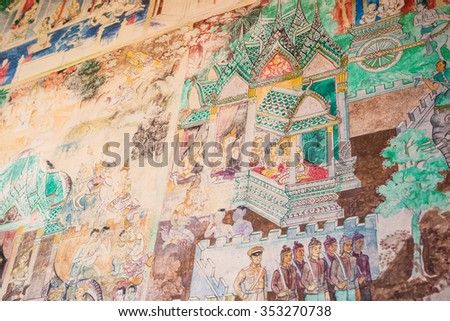 Thailand - December 7, 2015 : Old art Thai, Mural mythology buddhist religion on wall in Wat Si Khun Mueang,Chiang Khan District, Loei, Thailand