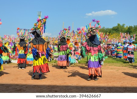THAILAND - Feb 1 : Phi Khon Nam mask and people in the Dogfaayban Festival on Feb 1 2016 Loei province Thailand. That is a yearly festival of Loei.