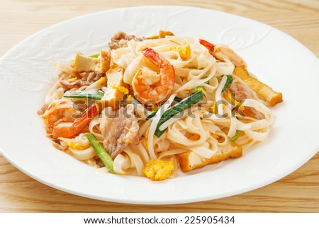 Thailand fried Chinese noodles,
