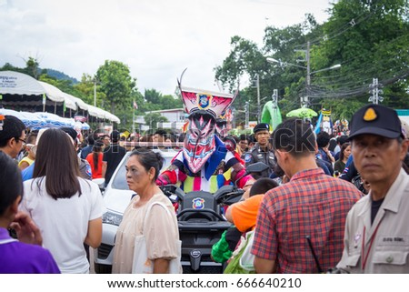 Thailand June 25: Phitakhon festival Phitakhon masks and dance to show festival on june 25 ,2017 in loei province of Thailand