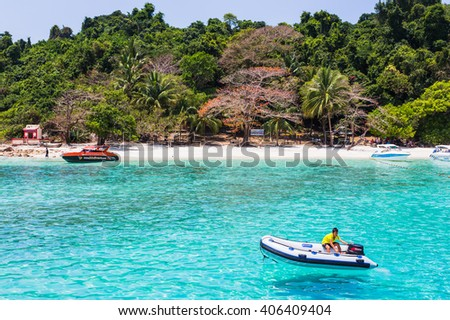 Thailand. Koh Chang. March 30, 2015. National Park Mu Ko Chang, established in 1982, is one of the main reserves of Thailand. It includes part of the island of Koh Chang and 45 islands (600 km2)