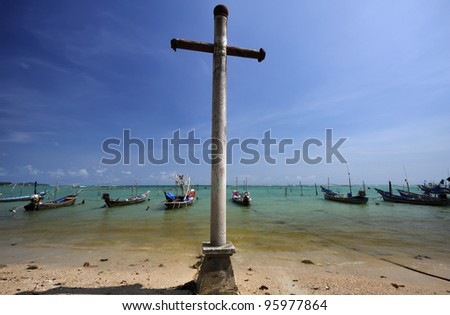 Thailand, Koh Samui (Samui Island), local fishing boats