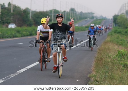 THAILAND - Mar 29, Unidentified cyclists are riding the bike onto bike way on March 29, 2015 in Nakhon Ratchasima,THAILAND.