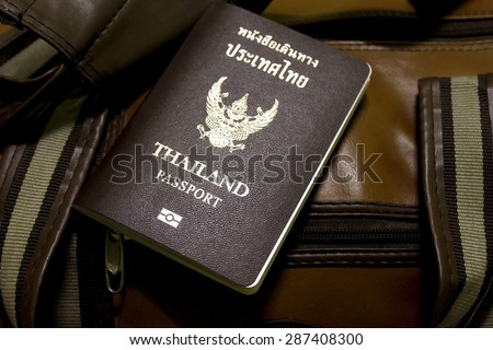 Thailand passport - stock photo