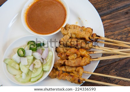 Thailand pork satay with delicious peanut sauce, one of famous l - stock photo