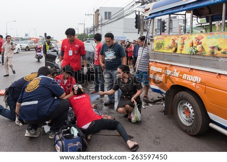 Thailand road accident.On March 23  2015 at 16.30 hrs., Police in the province. Receiving an That car crash on road are injured in 2 cases. Thailand is known that an accident very often in the top. - stock photo
