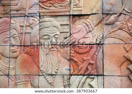 Thailand stone carvings of religious history
